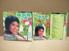 Singapore Chang Siao Ying & Stylers Band (4) Indonesia CD FCS7504
