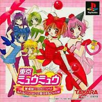 Tokyo Mew Mew PS1 Takara Sony Playstation 1 From Japan