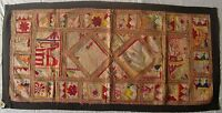 VINTAGE OLD WALL HANGING TRIBAL HOME DECOR ETHNIC PATCH EMBROIDERY TAPESTRY # 2