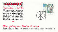 (14114) Cyprus FDC Christmas 30 November 1987