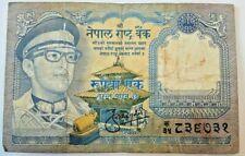 NEPAL 1974 Rupee 1 KING BIRENDRA IN MILITARY UNIFORM  P -22, signature