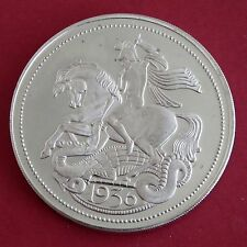 Edward VIII 1936 Silver Proof motif couronne-George & The Dragon