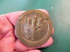 More details for bronze ?  east european  ?  1479-1979  medallion   ref  su  8