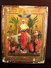 ANTIQUE RUSSIAN ICON GILDED & PAINTED WOOD PANEL