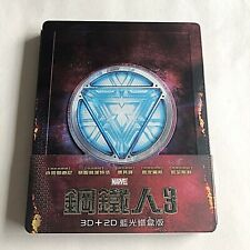 Marvel Iron Man 3 Blu-Ray SteelBook (3D+2D) OOP/OOS SOLD OUT! RARE!