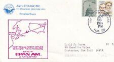AVIATION : 1981 PAN-AM First Flight -NEW YORK -TOKYO-BEIJING