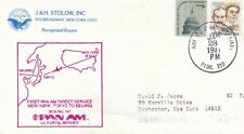 Aviation: 1981 pan-am first flight-new york-tokyo-pékin