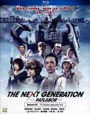 "Oshii Mamoru ""The Next Generation -Patlabor"" Box 1: Ep. 0-6 Region A 2 Blu-Ray"
