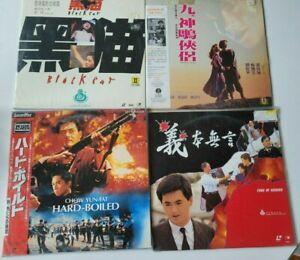 Lot of 4 Hong Kong action fantasy horror laserdiscs John Woo Chow Yun Fat