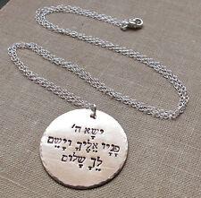 Kabbalah Pendant Necklace. Custom Jewish Prayer Necklace. Hebrew Engraved Disc