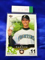 2005 BBM JAPANESE YU DARVISH 12 ROOKIE CARD Baseball  876