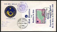 HAVANA 1958 - cinderella map on cover Philatelic Club. nice
