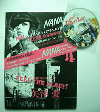 LIBRO BOOK JAPAN FILM MANGA MOVIE AI YAZAWA-NANA FEEL BLAST STONES + DVD GAUTION