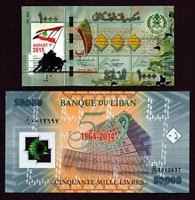 50000 LL 2014 Polymer & 1000 LL COLORIZED 70 Years Lebanese Army Anniversary