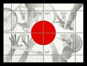 Azerbaijan 2021 * Tokyo 2020 * Summer Olympic Games * Souvenir Sheet * MNH