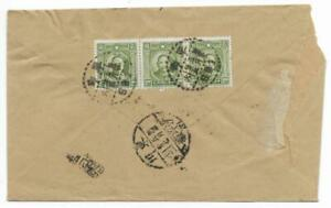 1945 China Military Post 軍郵局 691 cover, details see below