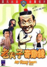 "Wang Sha ""Mr. Funny Bone Strikes Again"" 	Aai Dung HK IVL 1978 Shaw Brothers DVD"