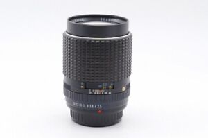 ASAHI SMC PENTAX 135mm f2.5 MF Lens From Japan #128410