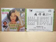 70s Rare Singapore Wang Sa & Li Chuan Stylers Band Hokkien Songs CD FCS7502