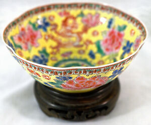 Bright Colors Chinese Eggshell Porcelain Bowl Flower & Dragons Signed on Bottom
