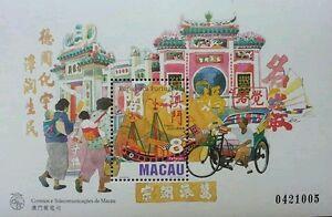 *FREE SHIP Macau Macao Ma Kok Temple 1997 Religious Buddha 澳门妈阁庙 (ms) MNH