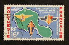 Timbre POLYNESIE / POLYNESIA Stamp - Yvert Tellier Aériens n°8 Obl (Col7)