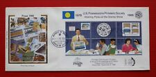 "Clearance - Palau (197) 1988 Us Possessions Philatelic Soc. Colorano ""Silk"" Fdc"