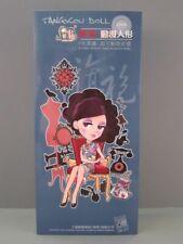 Muñeca TANGKOU Chica chino BDS09 Edición Limitada ex-mostrar