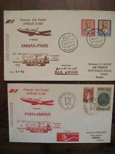 1979 Paris AMMAN 1st flight Airbus A 300 FRANCE cover Air Mail PA JORDAN