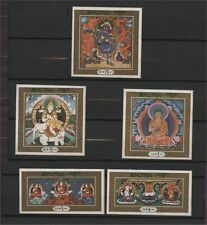 BHUTAN, RARE, UNDERVALUED THANKA / THANGKA BUDDHA SET ON SILK