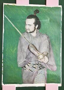 Vintage John Belushi Samuri Warrior Saturday Night Live Poster 1978 NBC SNL