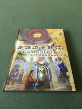 Damanhur : Temples of Humankind by Ananas Esperide 1st Edition (2006, Hardcover)