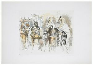 """""""TORAH #18"""" BY IRA MOSKOWITZ SIGNED LITHOGRAPH LE OF 120 W/ CoA 20.5 X 29.5"""