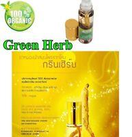 3 Vertigoheel by Heel - 150 tabs Homeopathic Product for