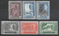 MALAYA STAMPS SHORT SET (LH) FROM 1957-63