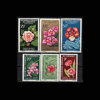 Cameroun, Sc #441-43, C70-72, MNH, 1966, Flowers, Flora, Plants, HII-A