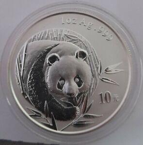 2003 Silver Chinese Panda 1 oz .999 Silver Bullion Coin - China 10 Yuan