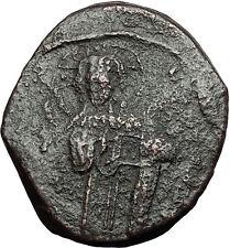 JESUS CHRIST Class C Anonymous Ancient 1034AD Byzantine Follis Coin CROSS i58926