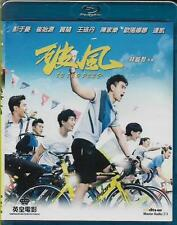 To the Fore Blu Ray Eddie Peng Choi Si Won Shawn Dou Dante Lam NEW Eng Sub