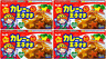 4 boxes!! Curry no oujisama 80g x 4p curry stocks for kids from Japan