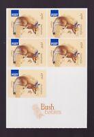 Bush Babies Baby Koala bear International 5 x $2.65 Stamp Booklet Australia