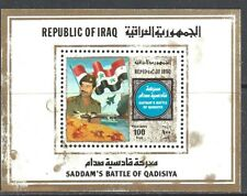 1981 IRAQ SADDAM Battaglia di qadisiya 100f in miniatura - 81587