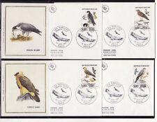 enveloppe 1er jour  faune oseaux rapaces  Paris     1984