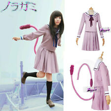 Lovely Sailor Party Kleid Anime von Noragami Iki Hiyori Cosplay Kostüme Maid XL