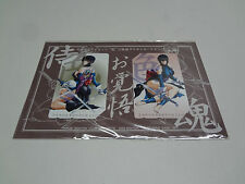 Samourai Spirits Tange Kentoh Club Telecard Set not-for-sale Telecard Japan NEW