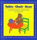 Table, Chair, Bear: A Book in Many Languages