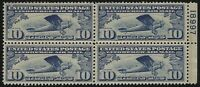 US Stamps - Scott # C10 - Plate # Block of 4 - 2 MNH & 2 MH              (D-004)