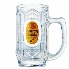 Japanese Whisky Santory Mega Kakuhai Glass Cups 700ml