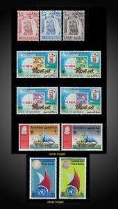 1972,1974,1976 BAHRAIN LOT MINT H ISSUES + NH SCT.186-189 206-209 236 237 238