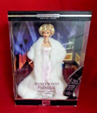 Barbie Hollywood Premiere Collectors Edition 1st in Series-MIB